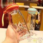 水杯耐熱防爆玻璃杯男女泡茶水壺提繩便攜情侶杯【聚可愛】
