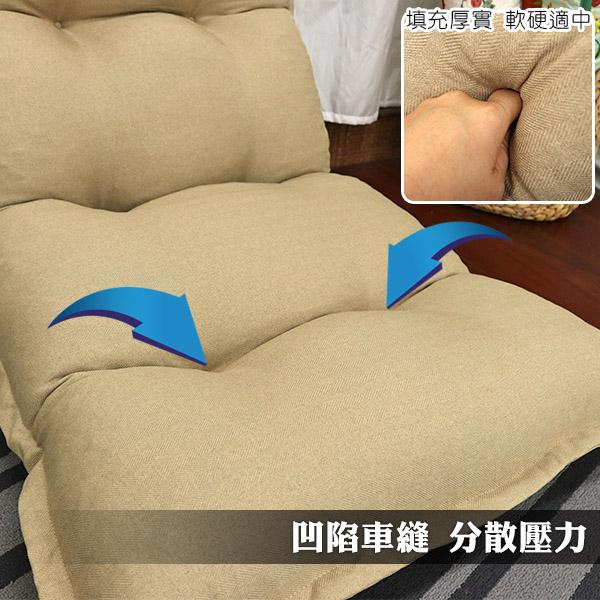 《現貨快出》和室椅 休閒椅 懶人椅 《卡布荷葉寬敞大和室椅》-台客嚴選