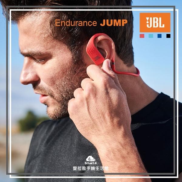 JBL Endurance JUMP 入耳式 防水 藍牙耳機 絕不掉落 觸控功能