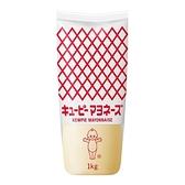 【 現貨 】Kewpie 美奶滋 1公斤