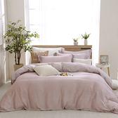 床包兩用被套組 雙人加大 天絲300織 諾維亞[鴻宇]台灣製2128