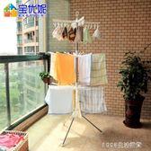 嬰兒晾衣架落地摺疊陽台不銹鋼曬衣架兒童毛巾架寶寶尿布架 1995生活雜貨NMS