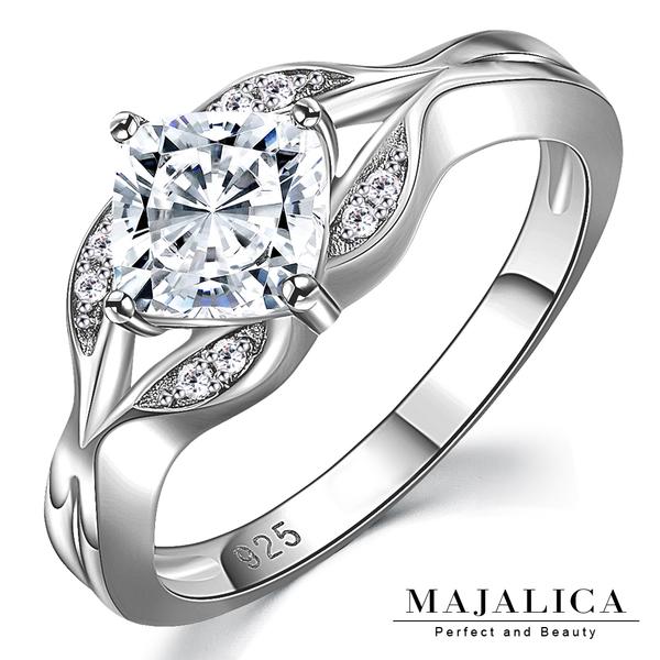 Majalica銀戒指婚戒女戒925純銀飾品牌寵愛一生推薦抗過敏 PR6007