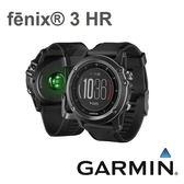 GARMIN fenix 3 HR 腕式心率戶外GPS腕錶【屈臣氏】