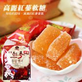 韓國 六年根 高麗紅蔘軟糖 200g 年6根 紅蔘糖 紅蔘 糖果 軟糖