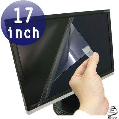 EZstick靜電式電腦LCD液晶螢幕貼 - 17吋  專用螢幕貼(可客製化尺寸)