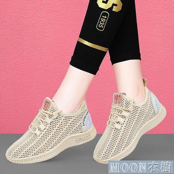 健步鞋夏季鏤空紅色運動鞋子女韓版新款飛織網面小紅鞋透氣休閒跑步鞋 快速出貨
