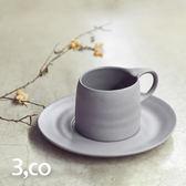 【3,co】卡布奇諾杯碟組(2件式) - 灰