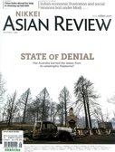 NIKKEI ASIAN REVIEW 0224-0301/2020  第316期
