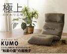 好收納和室椅椅子A193(大地色系)【日...