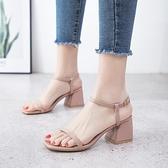 涼鞋女夏季韓版百搭仙女風一字扣帶粗高跟羅馬鞋【618優惠】