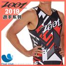 Zoot S19 TEAM 選手系列 - 無袖三鐵上衣 (男) Z180601009