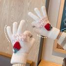 手套 ins冬天草莓觸屏手套韓版保暖防寒騎車可愛少女毛絨針織五指手套【快速出貨八折下殺】