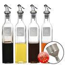 生活用品 玻璃油壺 廚房防漏調味瓶 油罐 油瓶 醋壺 調料瓶【生活Go簡單】現貨販售【SHYP0117】