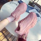 老爹鞋超火老爹鞋女新款韓版ulzzang原宿百搭學生跑步粉色運動鞋  color shop