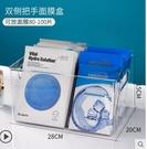 透明化妝品收納盒面膜盒子神器