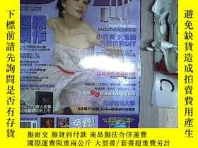 二手書博民逛書店DVD罕見info視聽雜誌2001 11Y203004