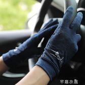 速幹運動手套女夏季防曬手套男士騎行防滑可觸摸屏透氣情侶手套夏      芊惠衣屋