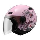 【東門城】ZEUS ZS210B DD75(粉) 半罩式安全帽 快拆鏡片