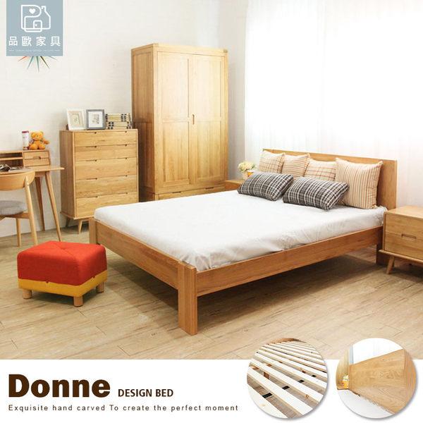 雙人床床台 6尺床架 另有5尺 輕日北歐‧極簡無印系列【JL18BED】品歐家具