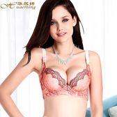 調整型文胸收副乳按摩精油柔珠 深V性感小胸加厚聚攏胸罩內衣