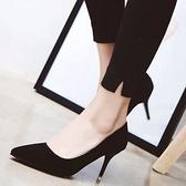 高跟涼鞋黑色職業裝高跟鞋細跟單鞋面試尖頭小皮鞋女  【全館免運】