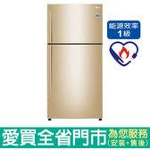 (1級能效)LG496L雙門變頻冰箱GN-BL497GV(光燦金)含配送到府+標準安裝【愛買】