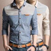 夏男士拼接韓版修身長袖襯衫牛仔純棉青年商務休閒短袖襯衣大碼潮 藍嵐
