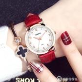 女士手錶女學院風學生韓版簡約大氣潮流防水學生森繫情侶男錶 快速出貨