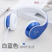電腦耳機 頭戴式重低音手機音樂有線耳麥帶麥電腦通用 數碼人生