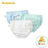 三條裝 兒童內褲男三角小童寶寶棉短褲內底褲透氣【樂淘淘】