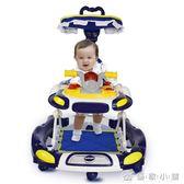 學步車6/7-18個月寶寶學行防側翻多功能嬰兒童可坐手推折疊帶音樂 優家小鋪 YXS
