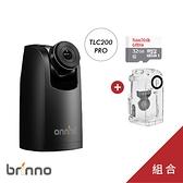 【贈記憶卡+防水盒】Brinno TLC200 pro 縮時攝影機 HD 保固一年 邑錡公司貨 建築 工業