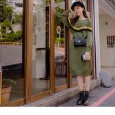 《DA7092-》 親膚系列.針織包芯紗黃黑條紋下襬鬆緊洋裝 OB嚴選