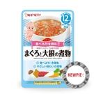 日本 Kewpie HA-25 隨行包 蘿蔔菇鮪魚煮