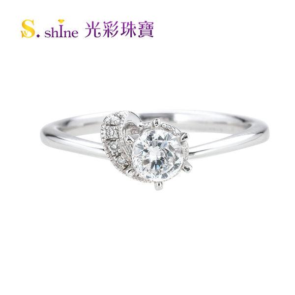 【光彩珠寶】日本鉑金鑽戒 為愛加冕