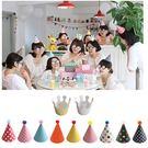 【超取199免運】韓版歡樂派對帽套裝 (9個派對帽+2個皇冠) 卡生日帽 聚會party道具