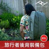 【新上架】65L 鼠尾草綠 旅行者 PEAK DESIGN 後背包 裝備包 Travel Duffelpack 屮Y0