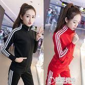 春秋時尚顯瘦學生運動服休閒女士修身兩件套衛衣秋運動套裝 草莓妞妞