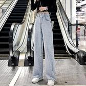 高腰牛仔褲女直筒寬鬆春秋裝新款顯瘦褲子韓版網紅泫雅闊腿褲 全館鉅惠