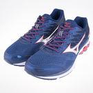 Mizuno  大尺碼 4E 超寬楦 WAVE RIDER 20 男慢跑鞋 J1GC170403