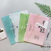 A4文件袋文件夾塑料文具試卷資料袋檔案袋【時尚大衣櫥】