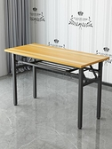 折叠桌 家用折疊桌長方形學習書桌培訓桌戶外擺攤桌會議桌長條桌簡易餐桌快速出貨