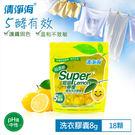 清淨海 超級檸檬環保濃縮洗衣膠囊/洗衣球(18顆) SM-SLC-LB0144