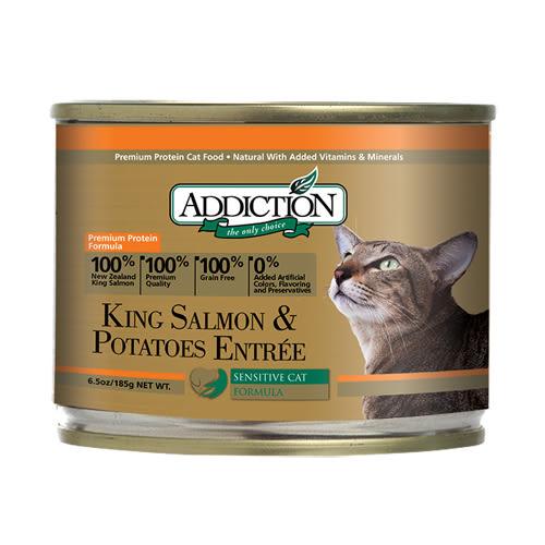 【寵物王國】ADD自然癮食-鮭魚馬鈴薯貓罐185g