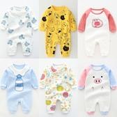 連體衣 冬嬰兒連體衣純棉女寶寶男新生兒衣服秋裝哈衣6睡衣3個月0歲1 莎瓦迪卡