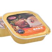 【寵物王國】MASA瑪莎犬用餐盒(雞肉風味)100g