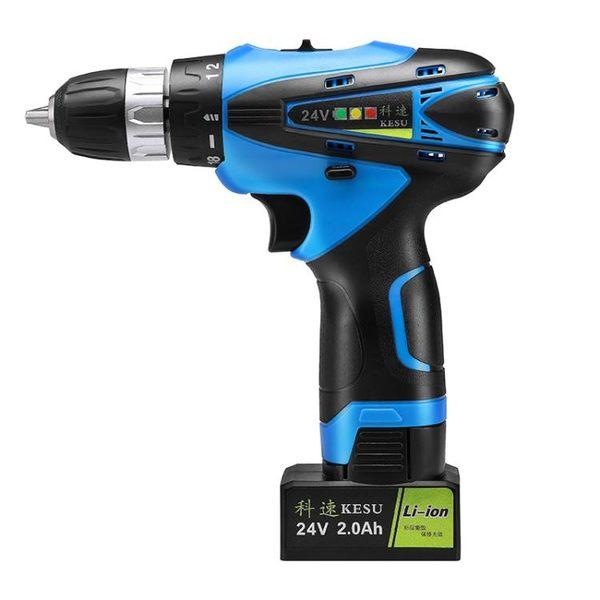 12V鋰電鑽24V雙速充電鑽手槍電鑽多功能家用電動螺絲刀電起子