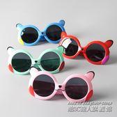 兒童太陽鏡卡通硅膠小孩墨鏡舒適男女童寶寶潮偏光眼鏡1-6歲