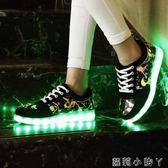 發光鞋潮流充電男運動休閒板鞋學生閃光鞋LED夜光鞋USB熒光鞋 NMS蘿莉小腳ㄚ